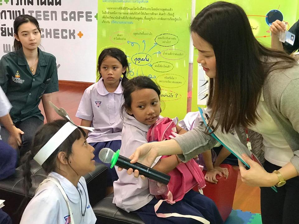 ทักษะภาษาไทยเชิงวิชาชีพ
